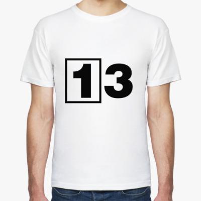 Футболка 13