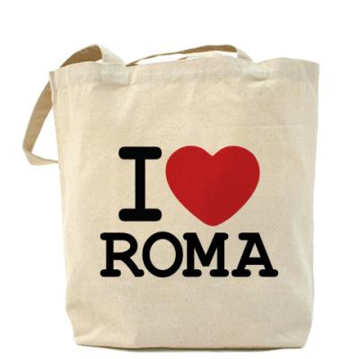 Сумка I Love Roma
