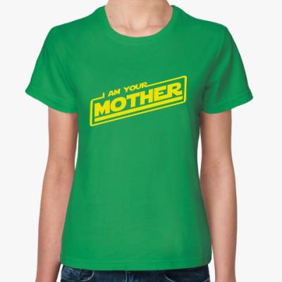 Женская футболка Я твоя мать