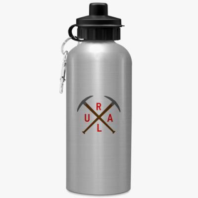 Спортивная бутылка/фляжка URAL