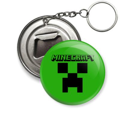 Брелок-открывашка Minecraft