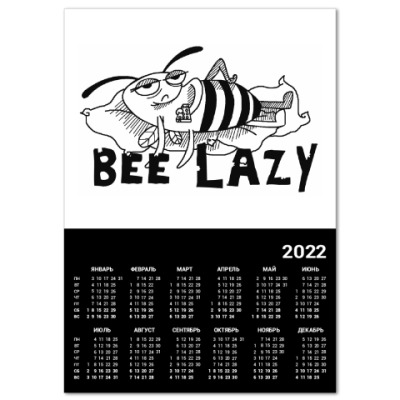 Календарь Ленивая пчела