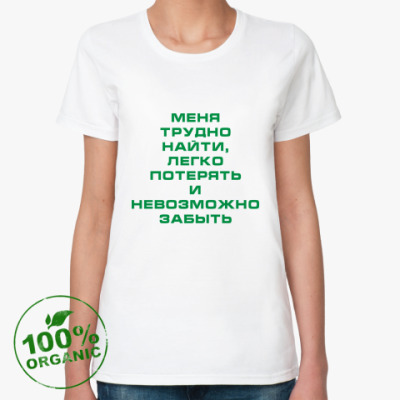 Женская футболка из органик-хлопка Невозможно забыть