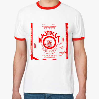 Футболка Ringer-T Музтрест