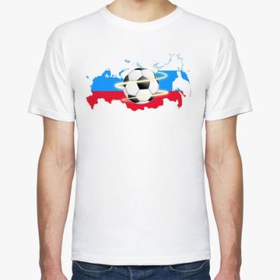 Футболка Футбольный вихрь россии