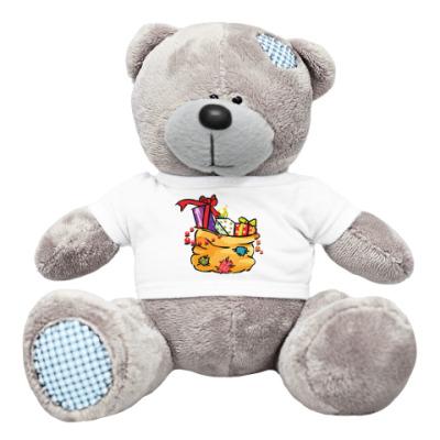 Плюшевый мишка Тедди Лучший твой подарочек - это Я