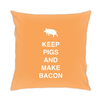 Подушка keep pigs and make bacon