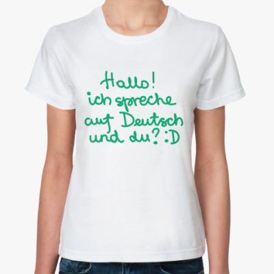 Классическая футболка Deutsch