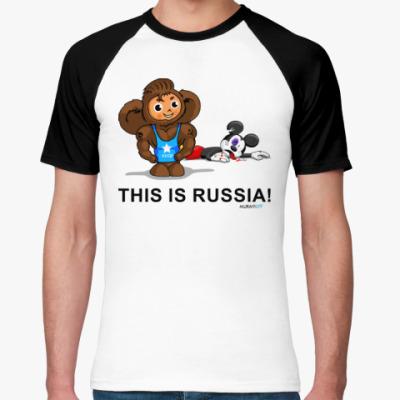 Футболка реглан this is russia