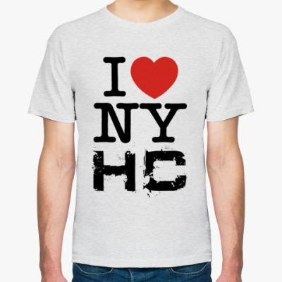 Футболка I love NYHC