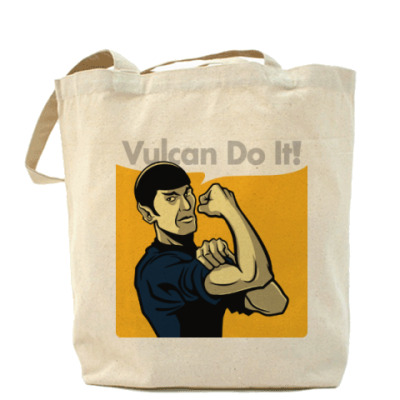 Сумка Vulcan do it!
