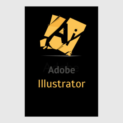 Постер Adobe Illustrator