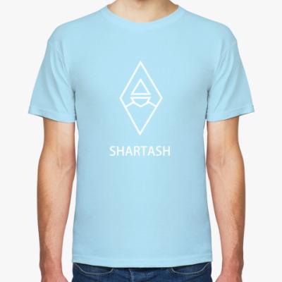 Футболка Shartash