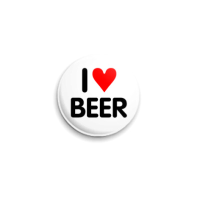 Значок 25мм I ♥ beer [2]