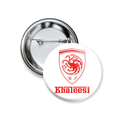 Значок 37мм Khaleesi Ferrari
