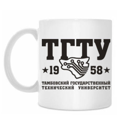 Кружка Символика ТГТУ. Тамбов. (ТИХМ)