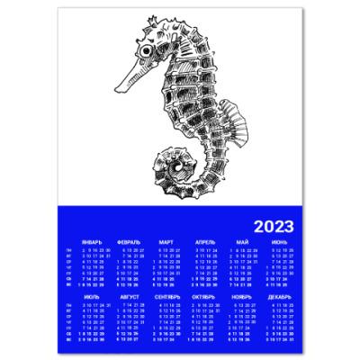 Календарь Морской Конек