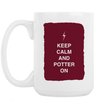 Кружка Keep calm and Potter on