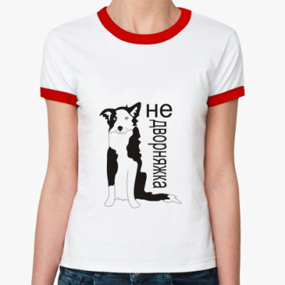 Женская футболка Ringer-T бордер колли