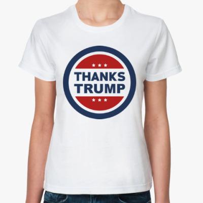 Классическая футболка Спасибо Трамп