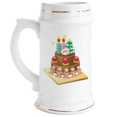 Пивная кружка Рождественский торт