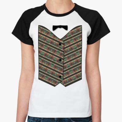 Женская футболка реглан Жилет ж.5