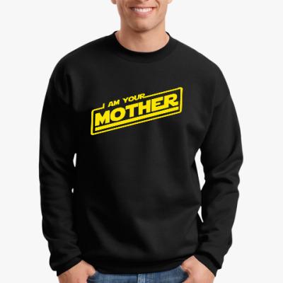 Свитшот Я твоя мать