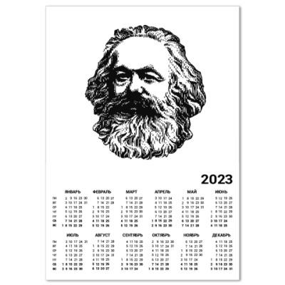 Календарь  A2   Карл Маркс