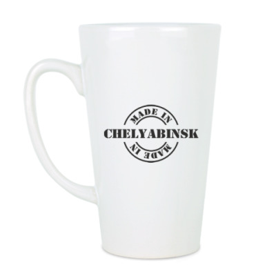Чашка Латте Made in Chelyabinsk