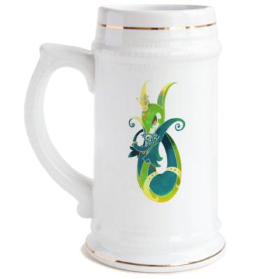 Пивная кружка Змейка