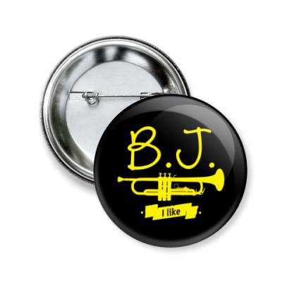 Значок 50мм B.J. I like