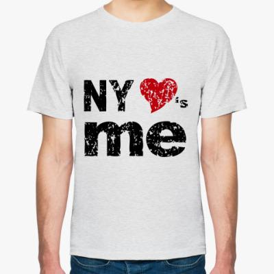 Футболка   NY Loves Me