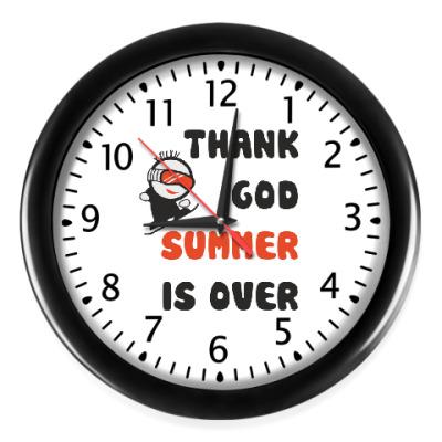 Настенные часы Thank God summer is over