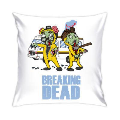 Подушка Breaking Dead