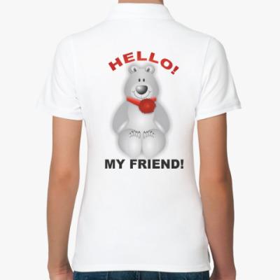 Женская рубашка поло HELLO! MY FRIEND!