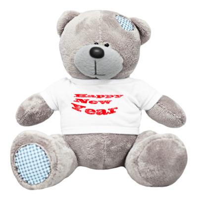 Плюшевый мишка Тедди Happy New Year