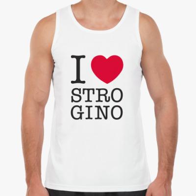 Майка I ♥ Strogino