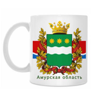 Кружка Амурская область