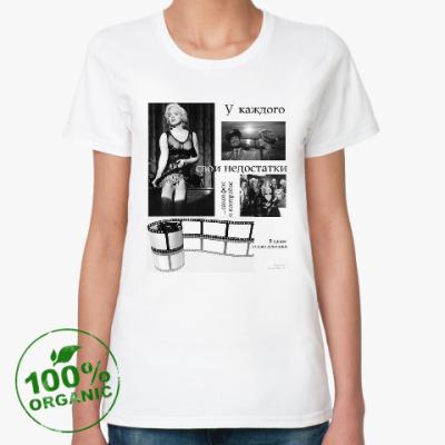 Женская футболка из органик-хлопка 'В джазе только девушки'