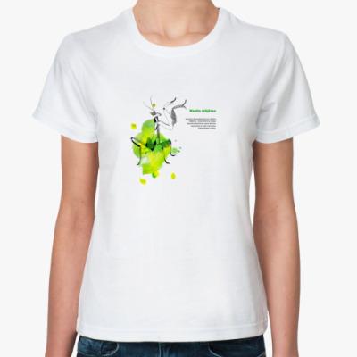 Классическая футболка  'Богомол'