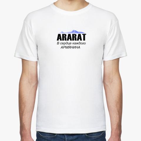 6c081a4a4e025 Футболка футболка - Армянский интернет магазин: армянские футболки ...