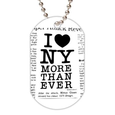 Жетон dog-tag I Love NY