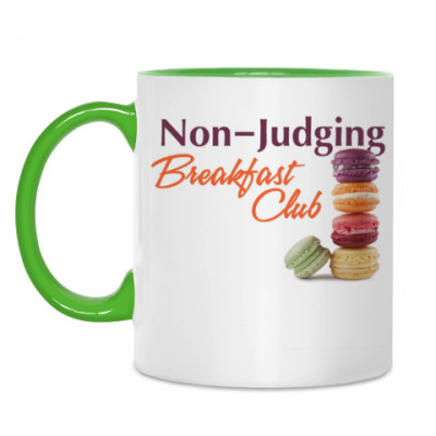 Кружка Non-Judging Breakfast Club