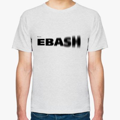 Футболка ebash/ебаш