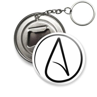 Брелок-открывашка  'Атеизм'