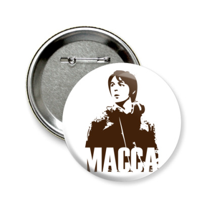 Значок 58мм  The Beatles -Paul Macca