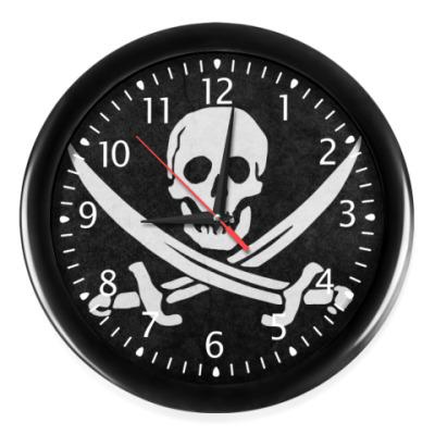 Часы Веселый роджер