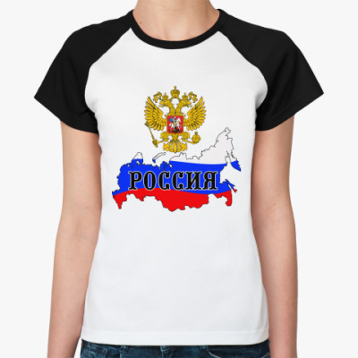 Женская футболка реглан Россия