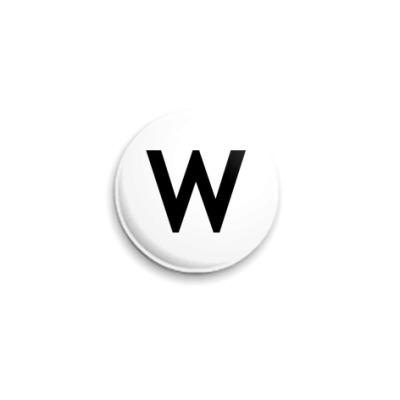 Значок 25мм Буква W