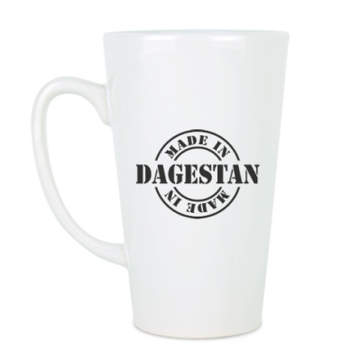 Чашка Латте Made in Dagestan